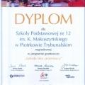 grant_dyplom2